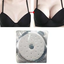 1pc Breast Enhancer Paste Lifting Tighten Elasticity Breast Increase Enlargement Big Bust Breast Collagen Crystal Massage Patch