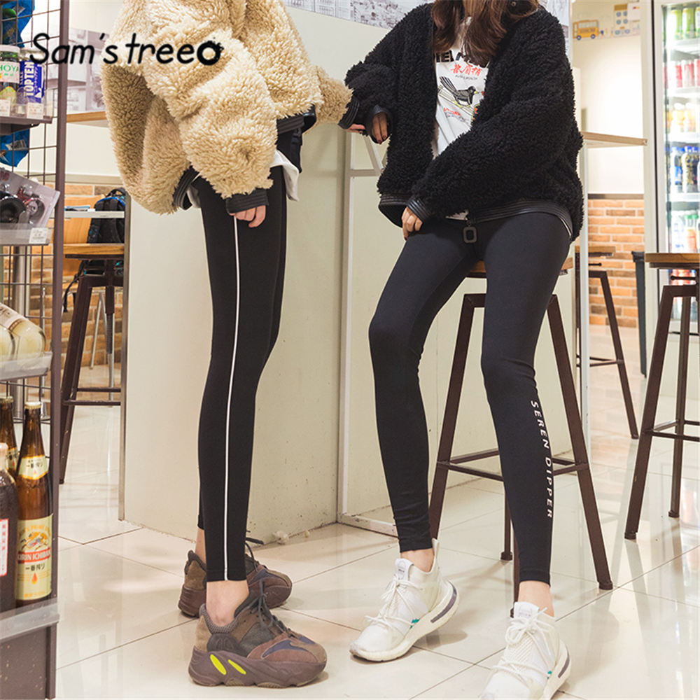 SAM'S TREE Black Solid Minimalist Style Elastic Waist Legging Women 2020 Spring New Pure Skinny Ladies Basic Daily Trousers