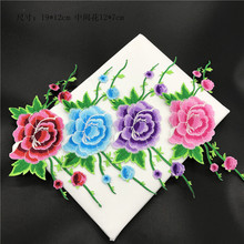 Peony embroidery cloth Patch patch DIY accessories Dance dress decoration Adhesive sticker applique Stick-On