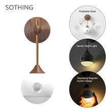 Youpin Sothing Sunny Smart Sensor Night Light Infrared Induction USB Charging Removable Night Lamp