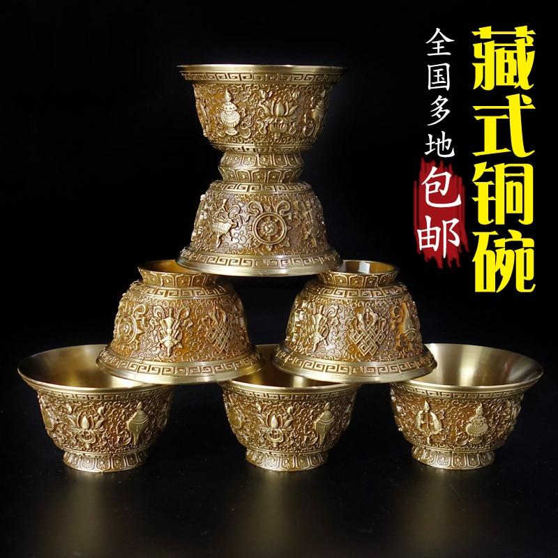 Bol à offrande bouddhiste part 7 bols   oko oko