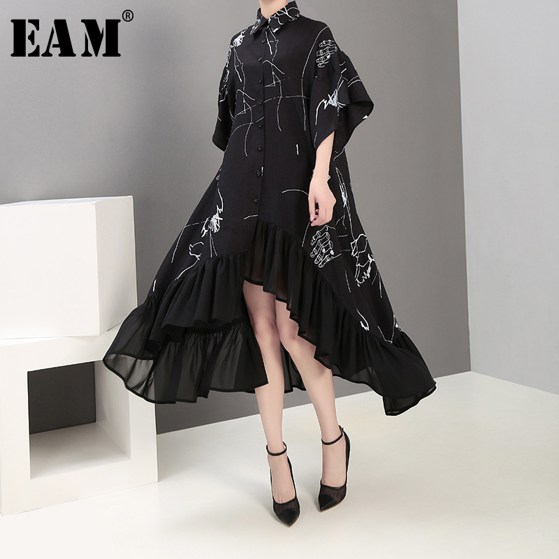 [EAM] Women Black Back Long Ruffles Big Size Shirt Dress New Lapel Half Sleeve Loose Fit Fashion Tide Spring Summer 2020 1T429