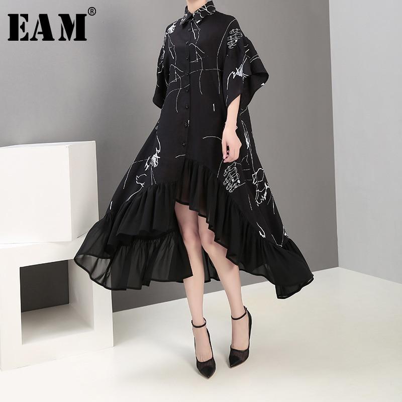[EAM] Women Black Back Long Ruffles Big Size Shirt Dress New Lapel Half Sleeve Loose Fit Fashion Tide Spring Summer 2020 1T429