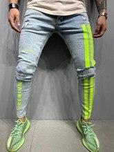 Jeans Men Skinny Striped Zipper Denim Hole Wash Vintage Hip Hop Work Trousers Slim Printed jeans European Big Size