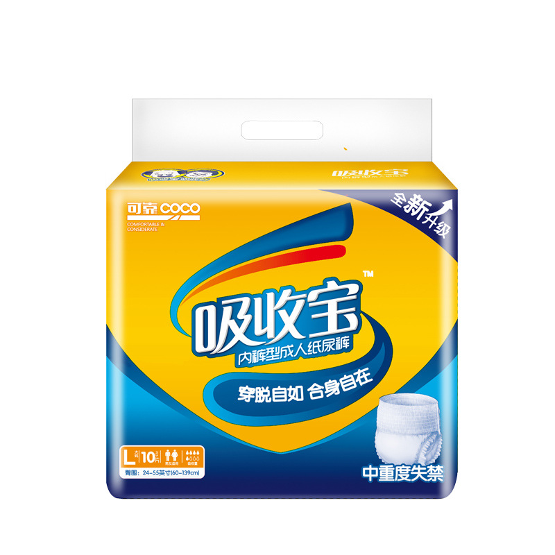 Reliable Absorb Treasure Adult Pull Up Diaper Old Man Diapers Pants Incontinence Pants Knicker-Shape Baby Diapers