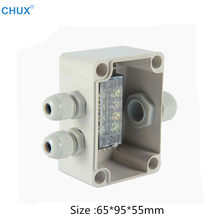 Waterproof DIY Junction Box With terminal cable Gland 65*95*55mm Power Electronic Project Enclosure Case Outdoor Connector boxes(China)
