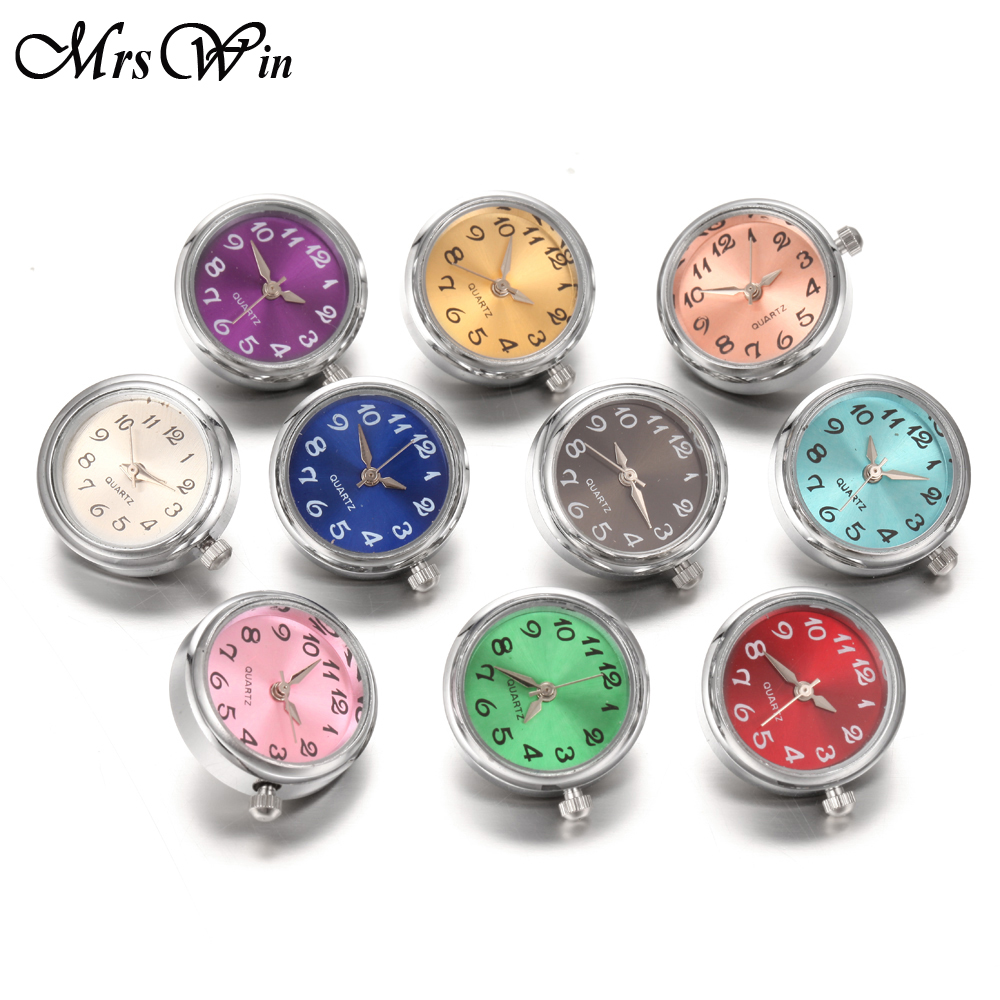 DIY 18mm Glass Watch Snap Buttons Interchangeable Jewelry Accessory Can Move Replaceable Snap Button Jewelry for Snaps Bracelet