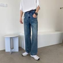 Pantalones vaqueros rectos coreanos de moda Retro para hombre, pantalones vaqueros azules informales para hombre, pantalones vaqueros holgados salvajes de Hip Hop, pantalones vaqueros para hombre S-XL