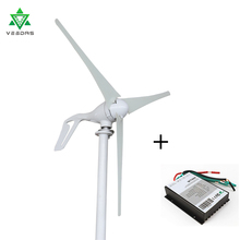 Vesdas Wind Turbine Generator 400W Small Windmill Wind Controller blade Home Mini gerador eolico Charge for Marine Boat цена в Москве и Питере