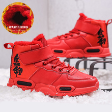 winter shoes kids boys boots sneakers for school baby Warm snow big kid