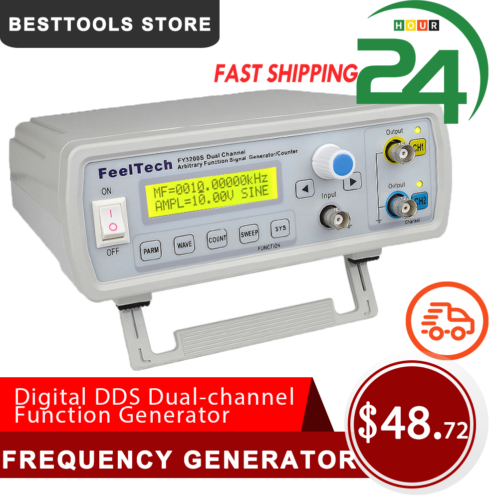 Цифровой генератор сигналов высокой точности DDS, двухканальный генератор частоты, синусоидальный сигнал, 12 бит, 250 Мвыб./С24 МГц