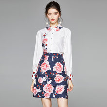 Merchall fashion runway autumn skirts two piece set women's