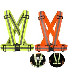 Регулируемый светоотражающий жилет для безопасности тела безопасное защитное устройство для дорожного движения для бега велокросса занятия спортом одежда