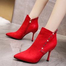 red/black patchwork women ankle boots brand small cat heels Chelsea boots metal rivets decoration fashion boots wedding booties(China)
