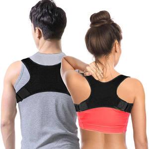 Corset Corrector Back-Support Medical-Clavicle Children Belt Adjustable Adult for Women