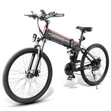 26 pollici Bicicletta Pieghevole Elettrica di Potenza Assist Bicicletta Elettrica E-Bike Spoke Rim Scooter Ciclomotore Della Bici 48V 500W/350W Motore