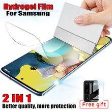 2 em 1 100D Hidrogel Film Para Samsung A71 A51 A41 A20E UM 90 80 70 60 50 40 21 Película Protetora Protetor de Tela Para M51 31