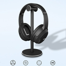 Z3 Headphone Stand Detachable Metal Headphones Holder Aluminum Alloy Stable Desktop Bracket with Silicone Pad for Headsets
