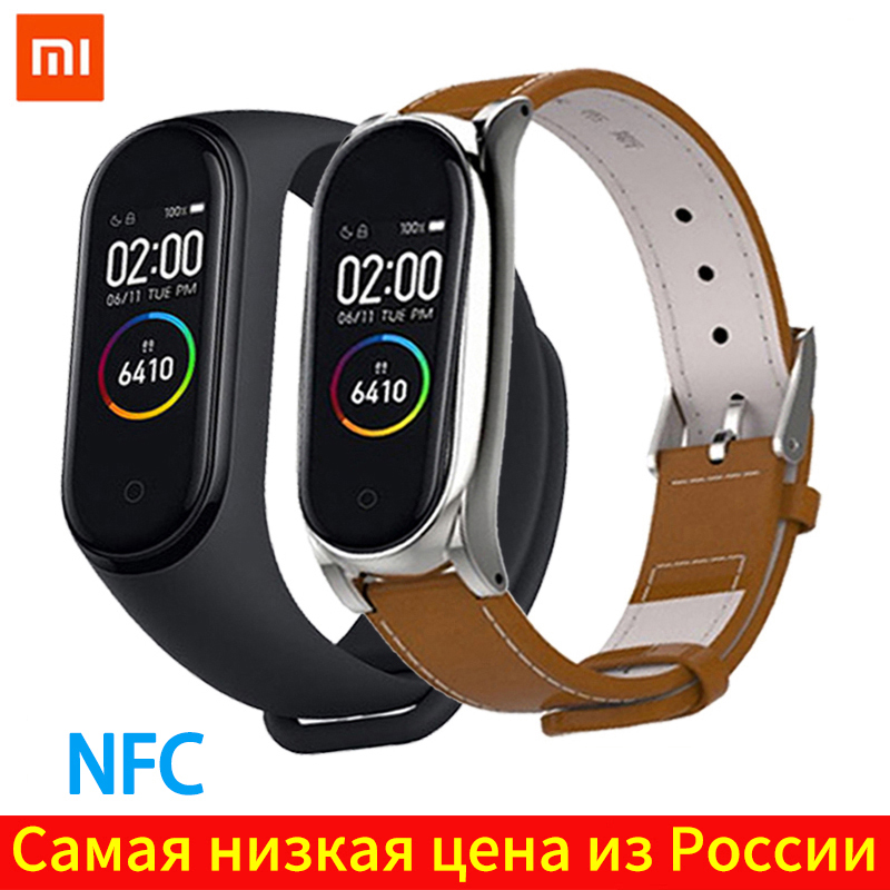 Xiaomi Mi Band 4 Smart Bracelet 3 Color Miband 4 Smartband AMOLED Screen Fitness Traker Bluetooth Xiaomi Mi Band 4 Smart Bracelet 3 Color Miband 4 Smartband AMOLED Screen Fitness Traker Bluetooth Sport Waterproof Smart Band