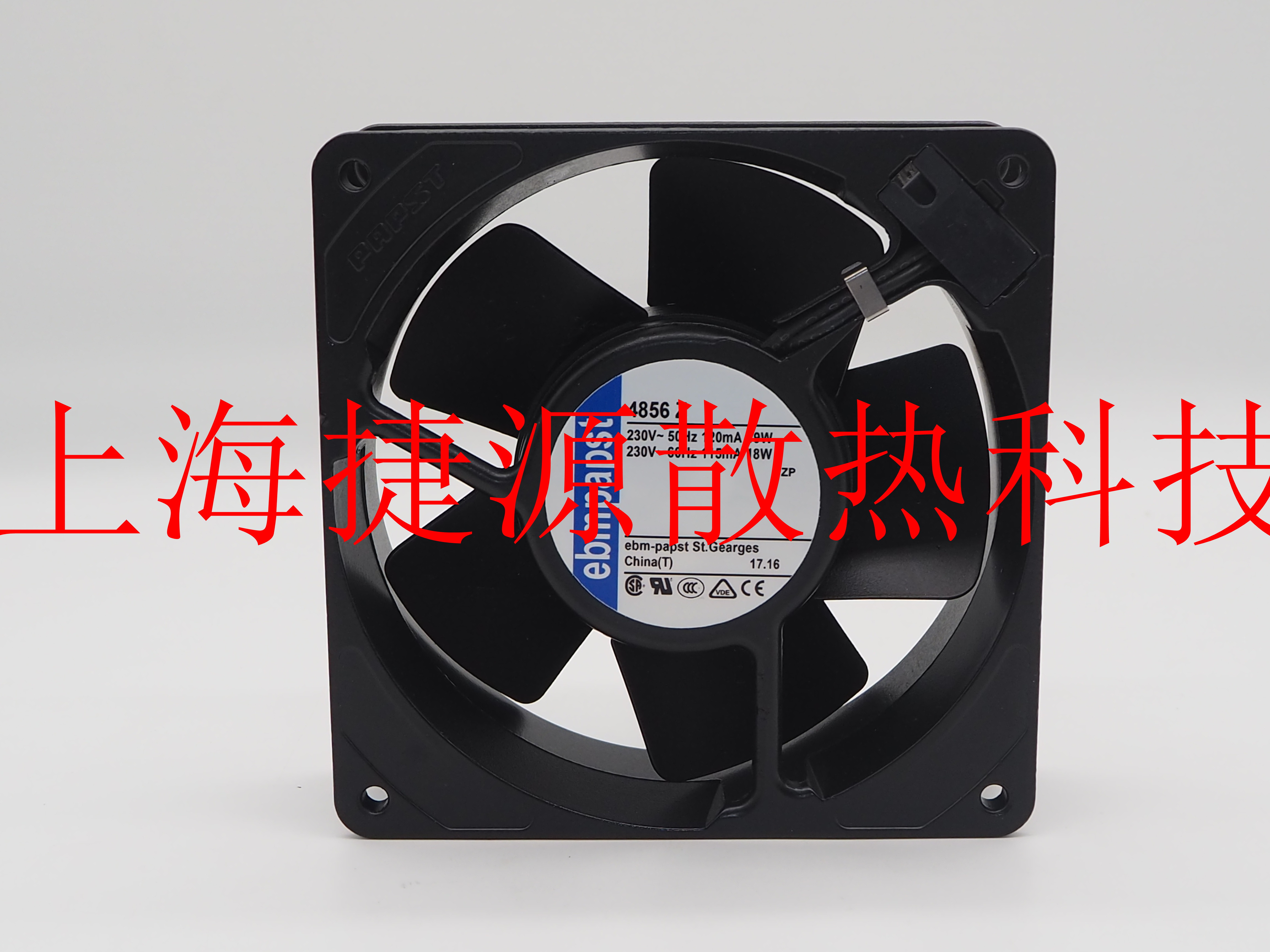 Original papst typ 4650x 12038 12cm 120mm AC 230v 19w cooling fan