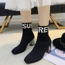 Women Stretch Square Toe Ankle Boots Ladies Chunky High Heels Ladies Slip On Sock Shoes Womens Fashion Short Boot Elegant Woman(China)