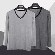 2019 New Autumn Modal  Sleep Shirt Wear Men L-4xl 1174