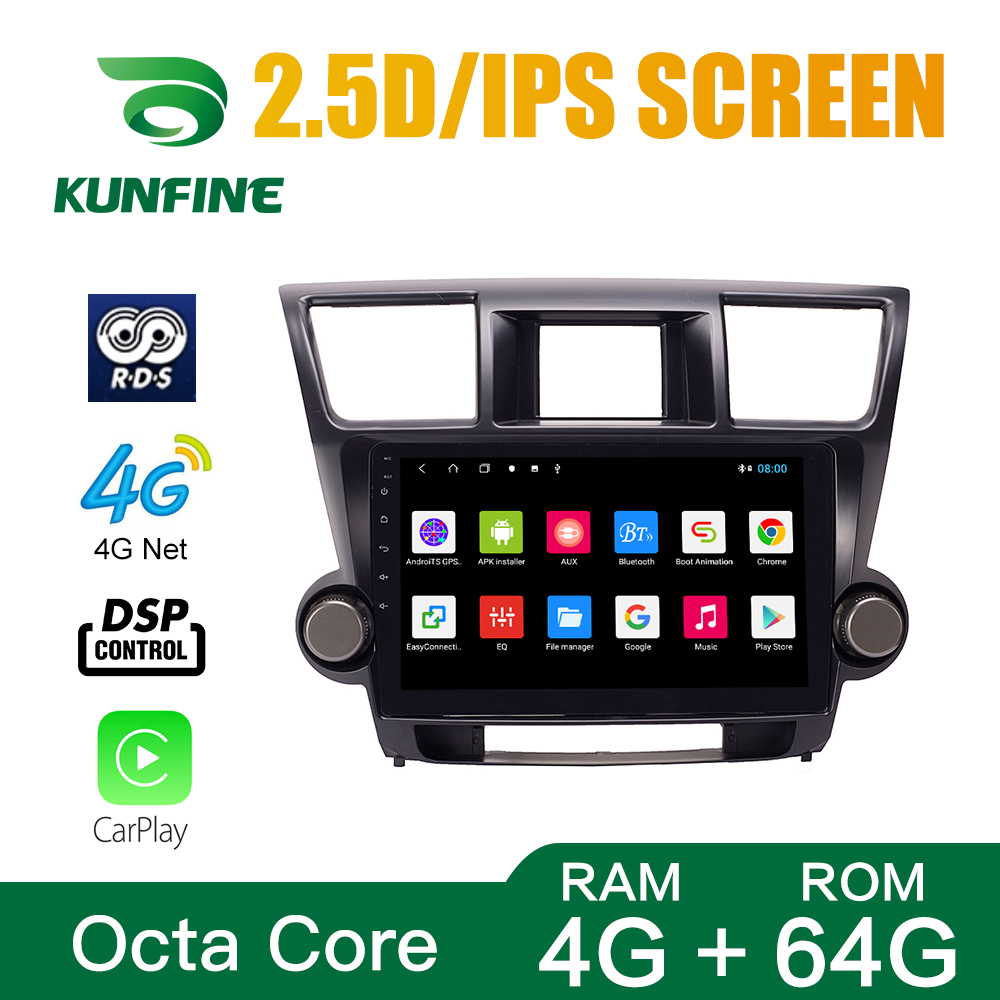 Car Radio For <font><b>Toyota</b></font> <font><b>Highlander</b></font> 08-13/15-18 Octa Core Android 10.0 Car DVD GPS Navigation Player Deckless Car Stereo Headunit image