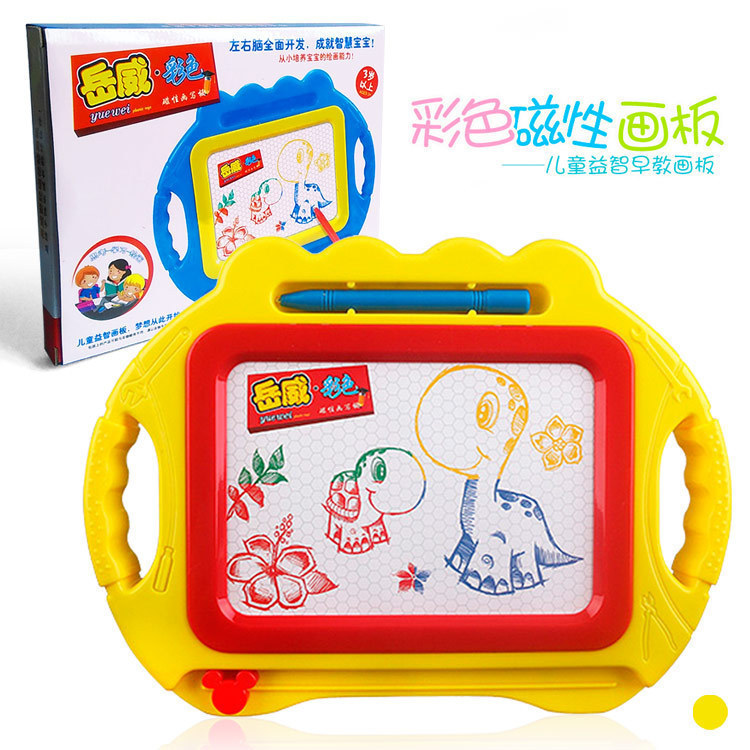 CHILDREN'S Drawing Board Color Magnetic Drawing Board Educational Toy Graffiti Environmentally Friendly Safe Baby CHILDREN'S Wri