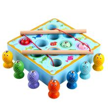 Puzzle Inserting Jigsaw Wooden Toddler Toys Fishing Magnetic GameToy Pole Boy Girl Gifts For Kids Outdoor Games Hands-On