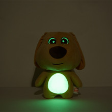 Glow in the Dark Dog Toy 15CM Luminous Stuffed Animals Plush Ben Talking Tom and Friends Safety Material Christmas Birthday Gift(China)