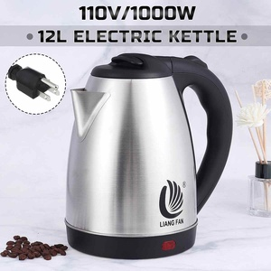 2L Electric Kettle Stainless S