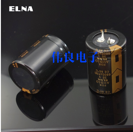 2pcs ELNA FOR AUDIO 6800uF 35V Audio Electrolytic Capacitor
