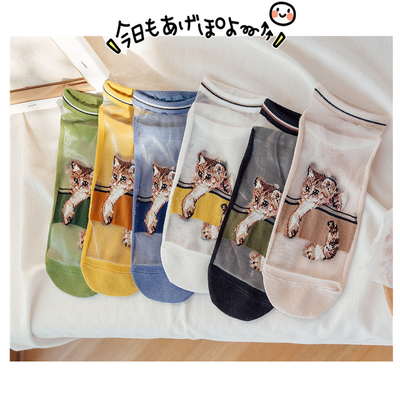 Women Socks 2020 Spring New Fashion Cartoon Cats Korean Style Trendy Thin Summer Casual Ankle Socks Printed Female Funny Socks