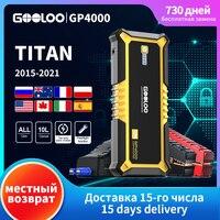 GOOLOO 4000A Start Power Bank 26800mAh Jump Starter Car Booster batteria esterna 12V dispositivo di avviamento per benzina Diesel Powerbank