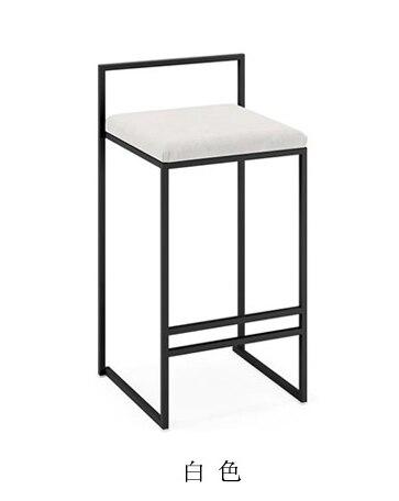 Nordic Bar Chair Modern Simple Bar Chair Fashion Front Chair Household Individual Bar Chair Creative High Stand
