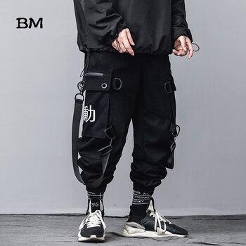 Streetwear Kpop Joggers Men Hip Hop Pants Korean Style Clothes Fashion Casual Cargo Pants Techwear Trousers Black Harem Pants