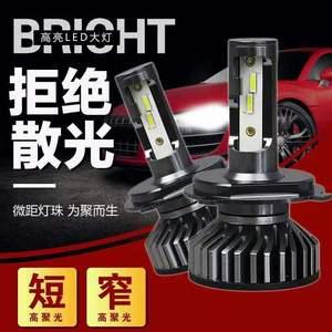 2PCS 12/24V Car LED Headlight