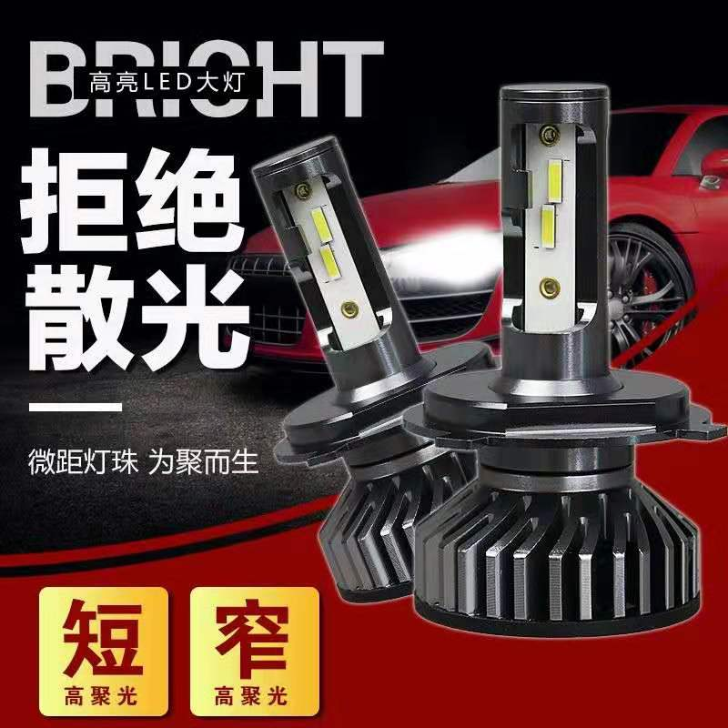 2PCS <font><b>12</b></font>/24V Car LED Headlight 6000LM 55W F2 H1 H4 <font><b>H7</b></font> H8 H9 H11 9005 9006 9012 fastship image