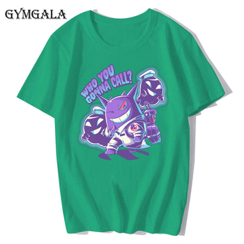 100% cotton anime cartoon Geng ghost printed men's T-shirt summer cotton short-sleeved T-shirt fashion tops tee men's clothing f - XQ-122green, Asian size XS