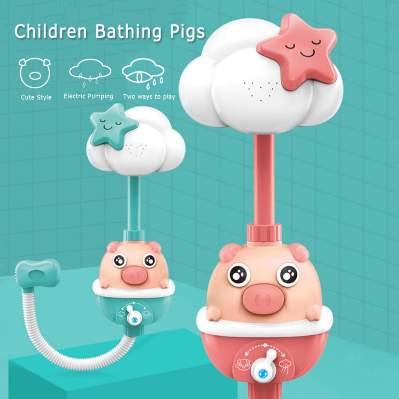 Children Bathing Pig Electric Shower Play Water Baby Bathroom Bath Automatic Equipment Kids Shower Bath Toys Shower Head Faucet