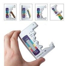 جهاز اختبار بطارية رقمية مدقق اختبار قدرة البطارية ل C/D/9 فولت/AA/AAA/1.5 فولت بطارية ليثيوم أداة قياس امدادات الطاقة