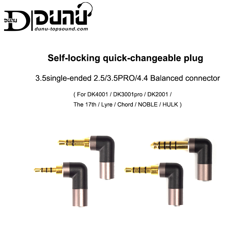 DUNU 3.5single-ended 2.5/3.5PRO/4.4 Balanced Connector Self-locking Quick-changeable Plug