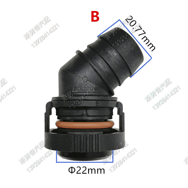 22mm ID18 ID20 raccords de tuyauterie de carburant conduite de - Accessoires intérieurs de voiture - Photo 4