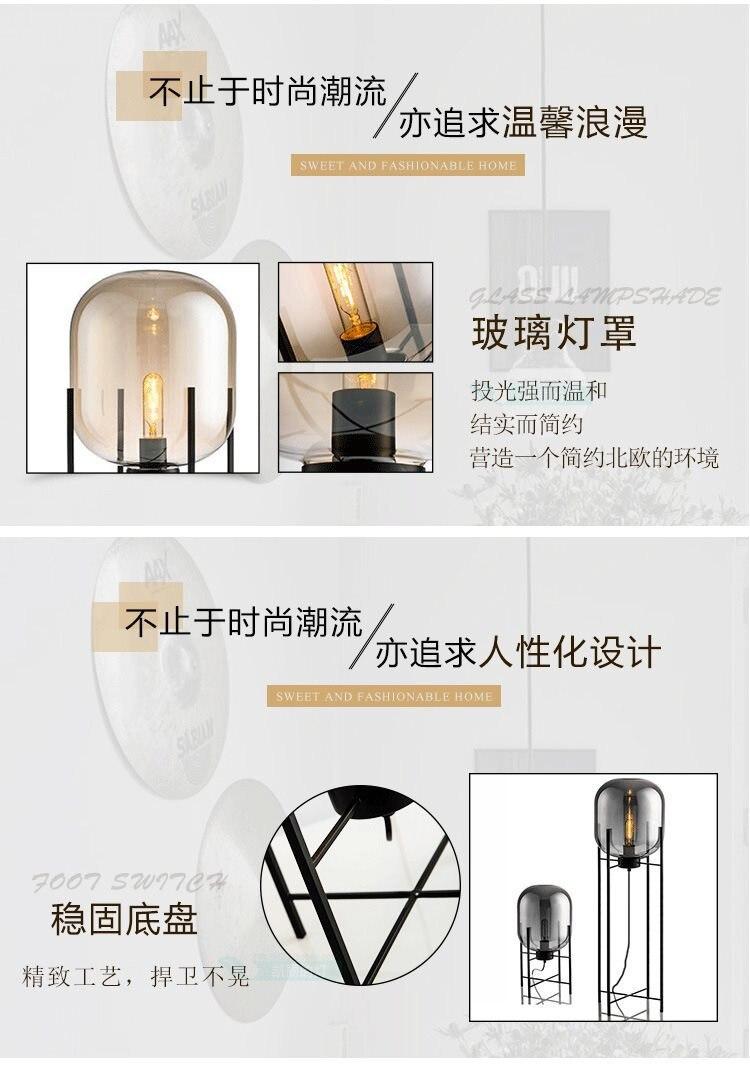 Fumaça moderna lâmpada de assoalho vidro cinza