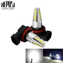 2x H11 H8 H9 Led Fog Lamp Bulb Auto Car Motor Truck LED Bulbs Driving Lights Daytime Running Light DRL Lamp 12V 24V White 2pcs car led fog lamp h11 bright daytime running light auto led parking bulb driving light headlight drl source xenon lamp