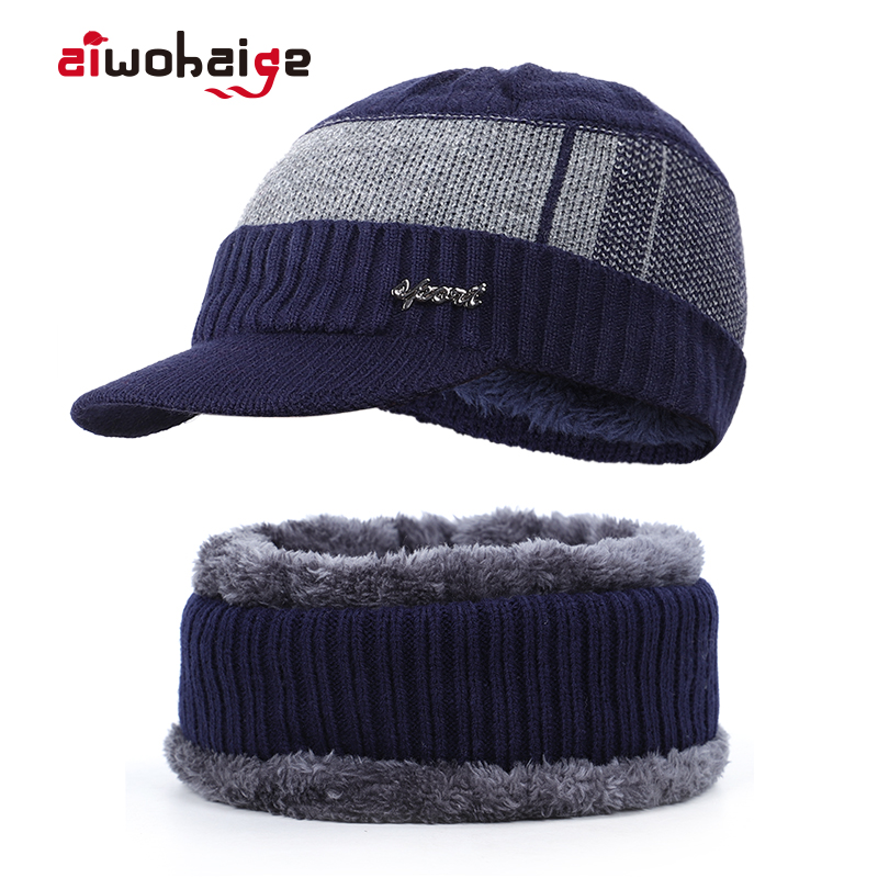 2019 The New Skull Thicken Hedging Cap 2 Pieces Set Slouchy Baggy Beanie Personalized  Long Visor Sport Club Metal Badge Popular