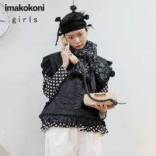 QUILTED Waistcoat Sleeveless Vest Imakokoni Loose Black Autumn Design Winter And Japanese