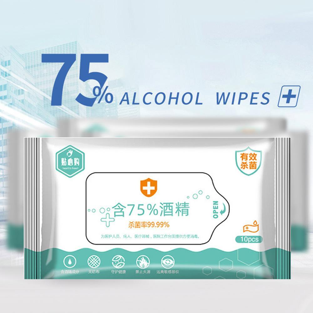 10Pcs Disposable Sterilization Disinfection Alcohol Wet Wipes Swab Pads Home Skin Cleanser Sterilization