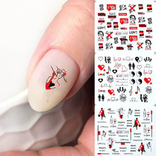12 Soorten Russische Brief Nail Water Decals Sexy Meisje Zwart Wraps Manicure Decoratie Tattoo Slider Black Friday Hot MYBN1489(China)
