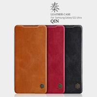 leather case for Samsung Galaxy S21 Ultra Nillkin QIN Protective flip Cover wallet Case for Samsung Galaxy S21 Plus